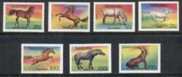 Tanzania 1993 Horses MUH - Swaziland (1968-...)