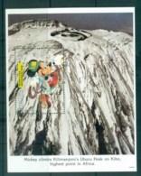 Tanzania 1994 Disney, Disney Characters On Tour, Mt. Kilimanjaro MS MUH Lot80102 - Swaziland (1968-...)