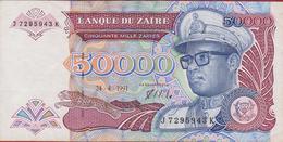 50000 Cinquante Milles Zaires Zaire Mobutu Sese Seko Oud Bankbiljet Old Banknote Billet - Zaïre