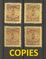 Chine Empire 1911 -  Postage Due , Non émis-  Série De 4 FAUX/COPIES/FORGERIES - Chine