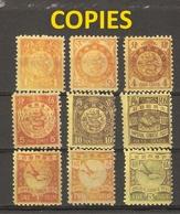 Chine Empire 1897 -  Dragon, Carpe, Oie -  Petit Lot De 9 FAUX/COPIES/FORGERIES - Chine