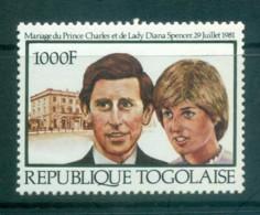 Togo 1981 Charles & Diana Royal Wedding MUH Lot81903 - Togo (1960-...)