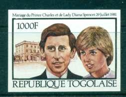 Togo 1981 Charles & Diana Wedding IMPERF MUH Lot45272 - Togo (1960-...)