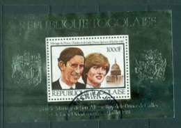 Togo 1981 Charles & Diana Wedding MS FU Lot45277 - Togo (1960-...)