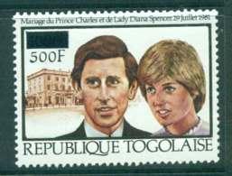 Togo 1981 Charles & Diana Wedding Surcharged MUH Lot45280 - Togo (1960-...)