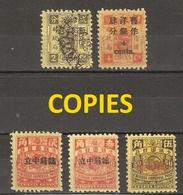 Chine Empire - Petit Lot De 5 FAUX/COPIES/FORGERIES - Chine
