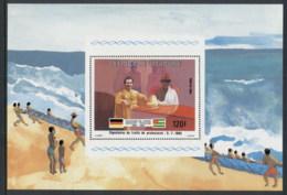 Togo 1984 Treaty Signers MS MLH - Togo (1960-...)