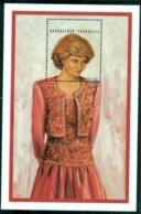 Togo 1997 Princess Diana In Memoriam, Regal In Red MS MUH - Togo (1960-...)