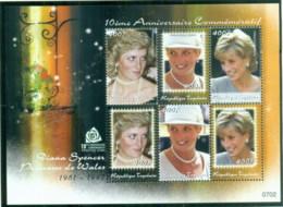 Togo 2007 Princess Diana In Memoriam, 10th Anniv., Close-up's Of A Princess MS MUH - Togo (1960-...)