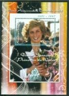Togo 2007 Princess Diana In Memoriam, 10th Anniv., The People's Princess MS MUH - Togo (1960-...)