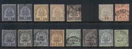 Tunisia 1888-99 Coat Of Arms Asst (faults) MLH/FU - Tunisia