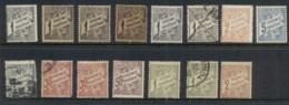 Tunisia 1901-03 Postage Dues Asst MLH/FU - Tunisia