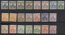 Tunisia 1922-45 Postage Dues Asst MLH - Tunisia