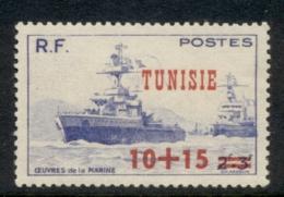 Tunisia 1947 Ships Surch MLH - Tunisia