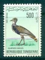 Tunisia 1965 2500m Desert Bird MLH Lot46466 - Tunisia