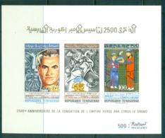 Tunisia 1971 Founding Of The Persian Empire 2500th Anniv, Shah IMPERF MS MUH - Tunisia