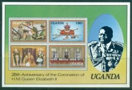 Uganda 1978 QEII Coronation, 25th Anniversary , Royalty MS MUH - Uganda (1962-...)
