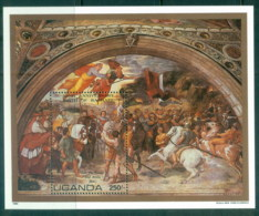 Uganda 1983 Paintings By Raphael MS MUH - Uganda (1962-...)