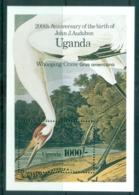 Uganda 1985 Audubon Birds MS MUH - Uganda (1962-...)