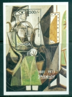 Uganda 1993 Paintings By Picasso MS MUH - Uganda (1962-...)