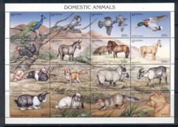 Uganda 1995 Domestic Animals, Cats & Dogs, Birds MS MUH - Uganda (1962-...)