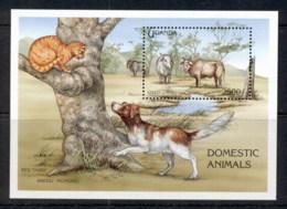 Uganda 1995 Domestic Animals, Cats & Dogs, Oxen MS MUH - Uganda (1962-...)