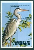 Uganda 1996 Birds, Grey Heron MS MUH - Uganda (1962-...)