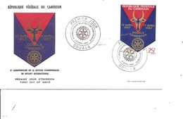 Rotary ( FDC Du Cameroun De 1967 à Voir) - Rotary, Lions Club