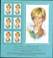 Uganda 1998 Princess Diana In Memoriam, The Flower Of England MS MUH - Uganda (1962-...)