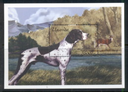 Uganda 2001 Canine Friends, Dogs, Pointer MS MUH - Uganda (1962-...)