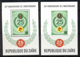 Zaire 1985 Independence 25th Anniv. Perf & IMPERF MS MUH - Stamps