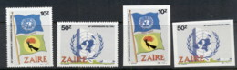 Zaire 1985 UN 40th Anniv, Perf + IMPERF MUH - Stamps