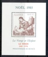 Zaire 1985 Xmas MS MUH - Stamps