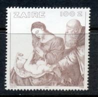 Zaire 1985 Xmas Virgin & Child MUH - Stamps
