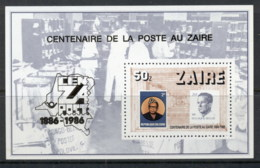 Zaire 1986 Postage Stamp Anniv. MS MUH - Stamps