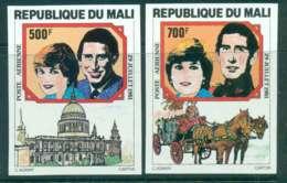 Mali 1981 Charles & Diana Wedding IMPERF MUH Lot45088 - Mali (1959-...)