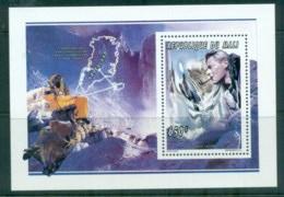 Mali 1995 Greenland Expedition MS MUH - Mali (1959-...)
