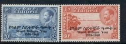 Ethiopia 1960 World Refugee Year Opt MUH - Ethiopia