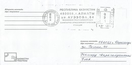 Kazakhstan 2000 Almaty Meter Perm EMA Freistempel Domestic Cover - Kazakhstan