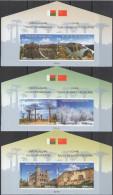 Madagascar Madagaskar 2014 Mi. 2665/2670 Chine Imperf Non Dentelé China Joint Issue Heilongjiang Trois Gorges - 1949 - ... People's Republic