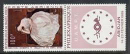 Upper Volta 1968 Philexafrique + Label MUH - Upper Volta (1958-1984)