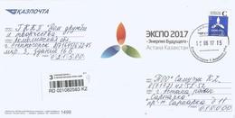 Kazakhstan 2017 Cternoroch World Expo Astana Special Registered Domestic Cover - Kazachstan