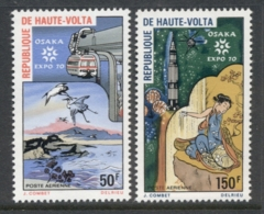 Upper Volta 1970 Osaka Expo MUH - Upper Volta (1958-1984)