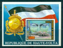 Upper Volta 1973 Interpol MS CTO - Upper Volta (1958-1984)