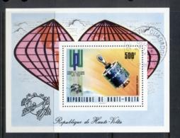 Upper Volta 1974 UPU Cent MS CTO - Upper Volta (1958-1984)