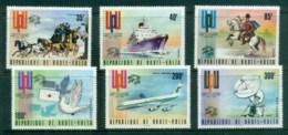 Upper Volta 1974 UPU Centenary MUH - Upper Volta (1958-1984)