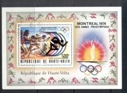 Upper Volta 1976 Summer Olympics Montreal MS CTO - Upper Volta (1958-1984)