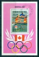 Upper Volta 1976 Summer Olympics, Montreal Rowing MS CTO - Upper Volta (1958-1984)