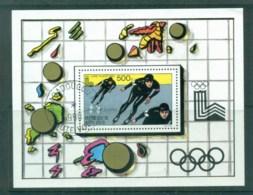 Upper Volta 1980 Winter Olympics, Lake Placid Skating MS CTO - Upper Volta (1958-1984)