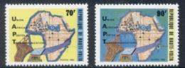 Upper Volta 1982 African Postal Union MUH - Upper Volta (1958-1984)